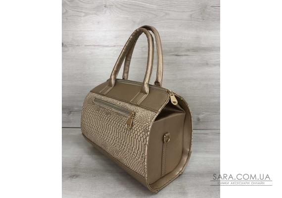 Жіноча сумка Маленький Саквояж золотого кольору зі вставкою бежева рептилія WeLassie