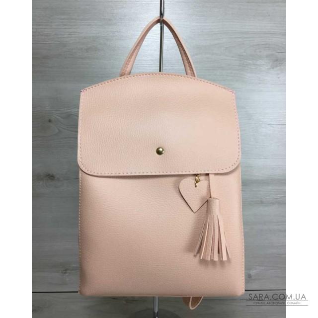 0ec60b52c9a4 Купить Молодежный сумка-рюкзак Сердце пудрового цвета WeLassie ...