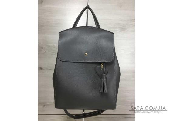Молодіжний сумка-рюкзак Серце сірого кольору WeLassie