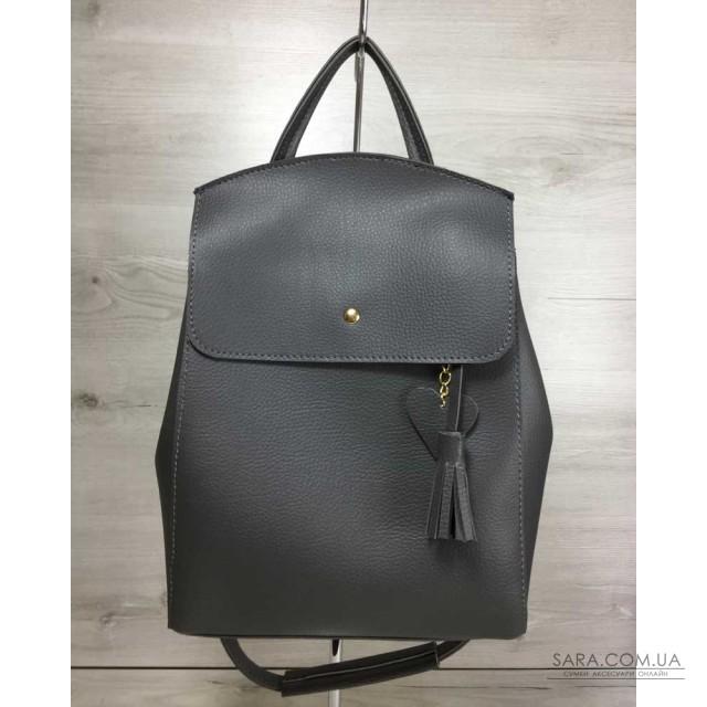 bd60e0b89577 Купить Молодежный сумка-рюкзак Сердце серого цвета WeLassie дешево ...