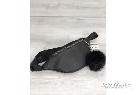 Жіноча сумка Бананка чорного кольору (нікель) WeLassie