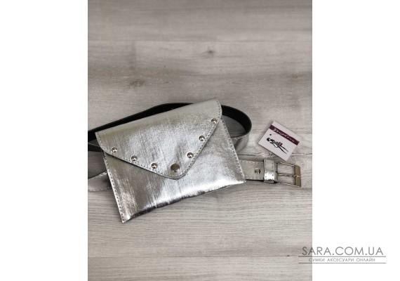 Жіноча сумка на пояс срібного кольору WeLassie