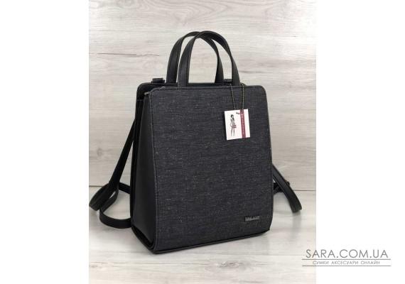 Молодіжний каркасний сумка-рюкзак чорного кольору зі вставкою блиск WeLassie