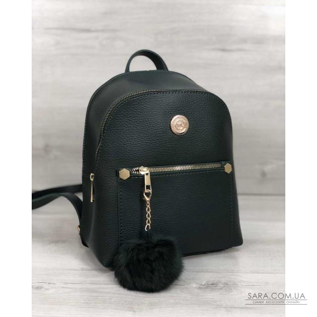 Рюкзак молодіжний Бонні з пушком зеленого кольору WeLassie дешево