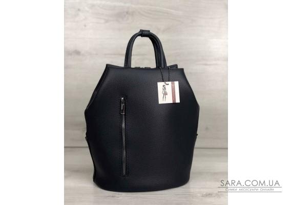 Молодежный рюкзак Габи синего цвета WeLassie