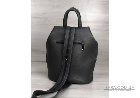 Молодежный рюкзак Габи серого цвета WeLassie