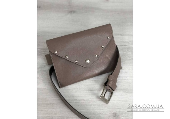 Жіноча сумка на пояс кавового кольору WeLassie