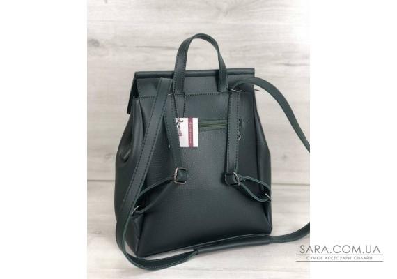 Молодежный сумка-рюкзак Фаби зеленого цвета WeLassie