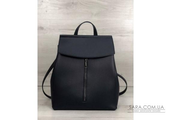 Молодежный сумка-рюкзак Фаби синего цвета WeLassie