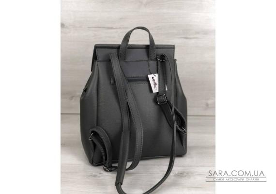 Молодежный сумка-рюкзак Фаби серого цвета WeLassie