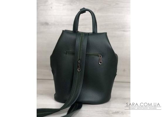 Молодежный рюкзак Габи зеленого цвета WeLassie