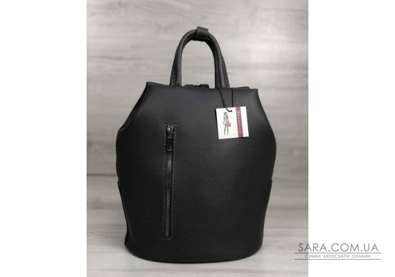 Рюкзак молодіжний Габі сірого кольору WeLassie