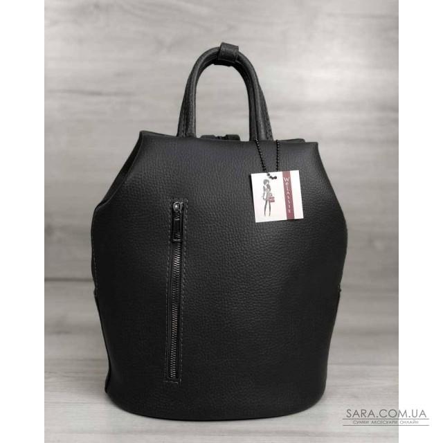 Молодежный рюкзак Габи серого цвета WeLassie дешево