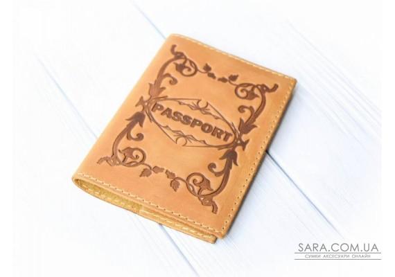 Набор кожаных аксессуаров Evora 1001 Babak