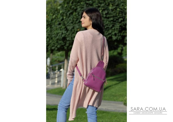 Сумка шкіряна Sling-Bag Purple 924096 Babak