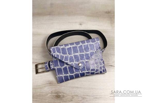 Жіноча сумка на пояс блакитний крокодил WeLassie