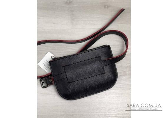 Жіноча сумка на пояс Кеті чорного кольору з червоним WeLassie