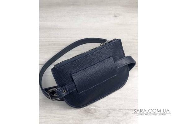 Жіноча сумка на пояс Кеті синього кольору WeLassie
