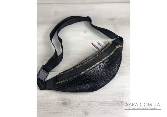 Жіноча сумка Бананка на два відділення чорний крокодил WeLassie