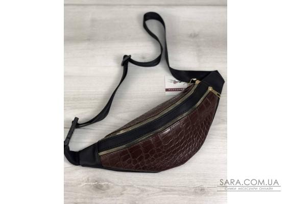 Жіноча сумка Бананка на два відділення коричневий крокодил WeLassie