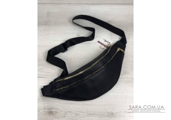 Жіноча сумка Бананка на два відділення чорного кольору WeLassie