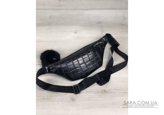 Жіноча сумка Бананка з пушком чорний крокодил (нікель) WeLassie