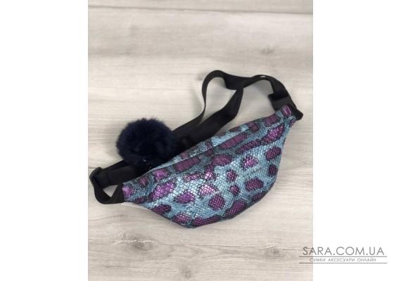 Жіноча сумка Бананка з пушком блакитний з бузковим змія (нікель) WeLassie