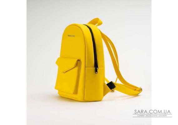 Жовтий шкіряний (PU-шкіра) рюкзак TwinsStore