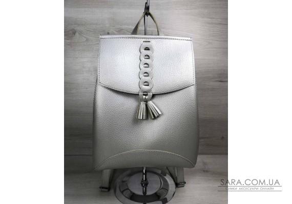 Молодежный сумка-рюкзак с косичкой серебряного цвета WeLassie