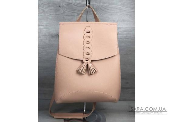 Молодежный сумка-рюкзак с косичкой пудрового  цвета WeLassie