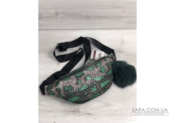 Жіноча сумка Бананка з пушком срібна з зеленим змія (нікель) WeLassie