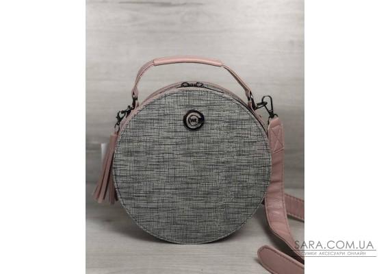 Стильная женская сумка Бриджит пудрового цвета со вставкой серый блеск WeLassie