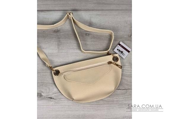 Женская сумка сумка на пояс- клатч Нана бежевого цвета WeLassie