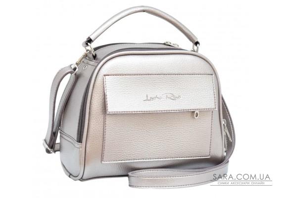588 сумка срібна бронза н Lucherino