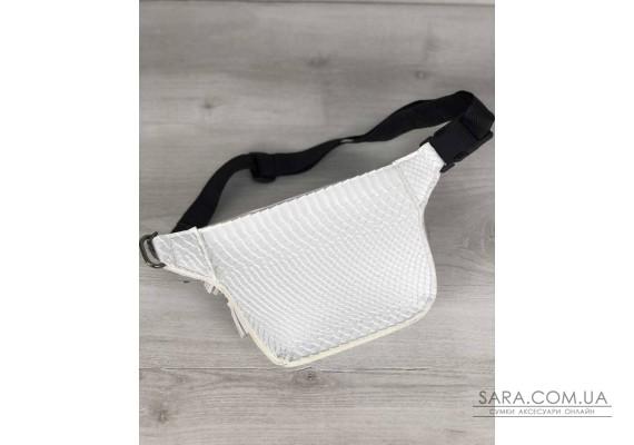 Стильна сумочка на пояс Елен біла рептилія WeLassie