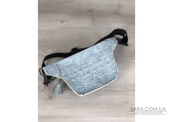 Стильна сумочка на пояс Елен блакитний крокодил WeLassie