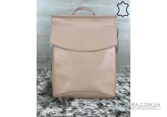 Шкіряний молодіжний сумка-рюкзак бежевого кольору WeLassie