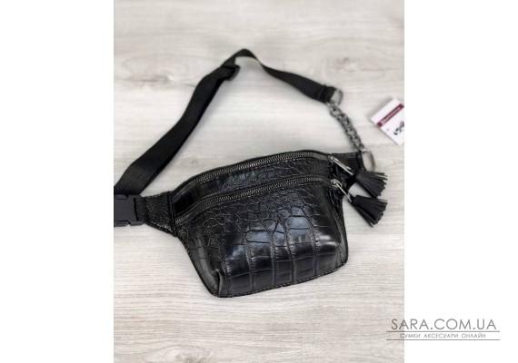 Стильная сумочка на пояс Элен черный крокодил WeLassie
