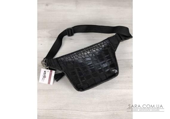 Стильна сумочка на пояс Елен чорний крокодил WeLassie