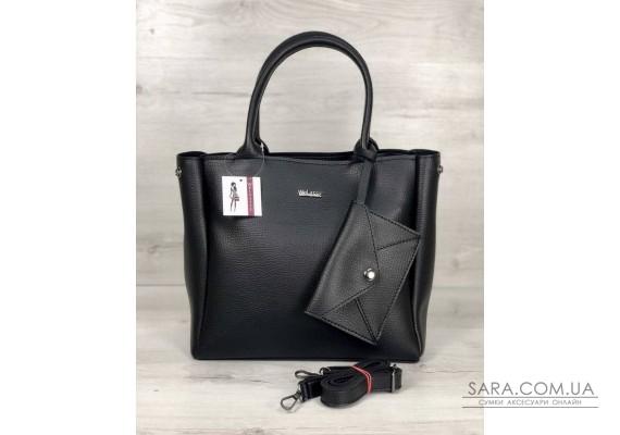 2в1 Молодіжна сумка Аланна чорного кольору WeLassie