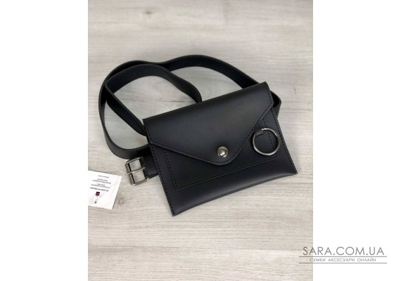 Стильная женская сумка на пояс Moris черного цвета WeLassie