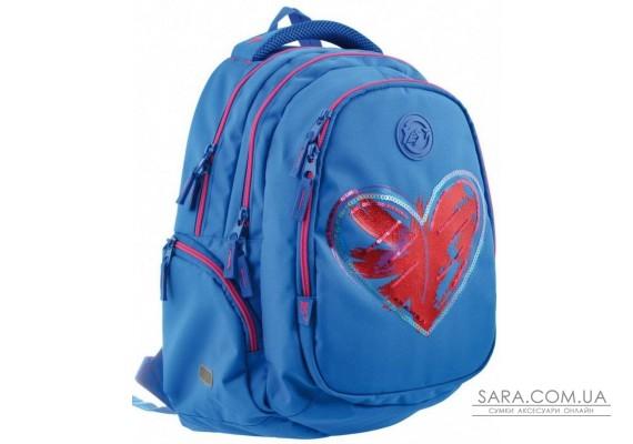Шкільний рюкзак YES 20,5 л T-22 Step One «Magic heart» (556489)