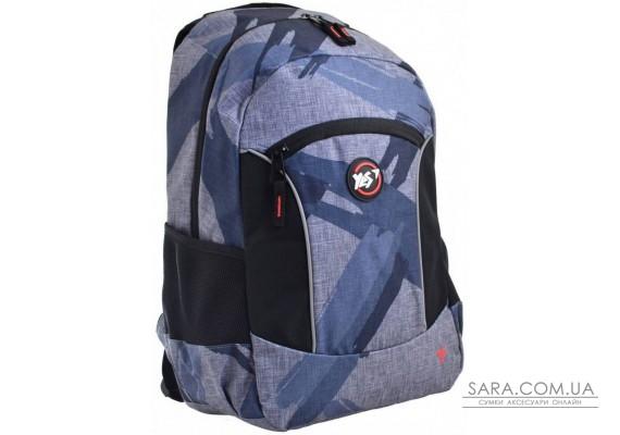 Шкільний рюкзак YES 20 л T-39 «Graphite» (557008)