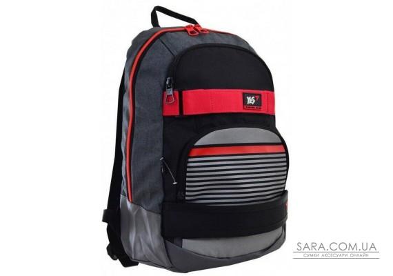 Шкільний рюкзак YES 20 л T-47 «Freddie» (557041)