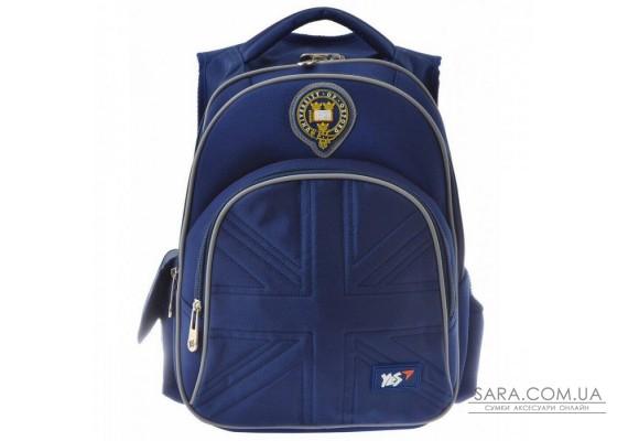 Шкільний рюкзак YES S-27 «Oxford» 18,5 л (557137)