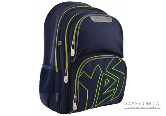 Шкільний рюкзак YES S-30 Juno «YES green» 15 л (557366)