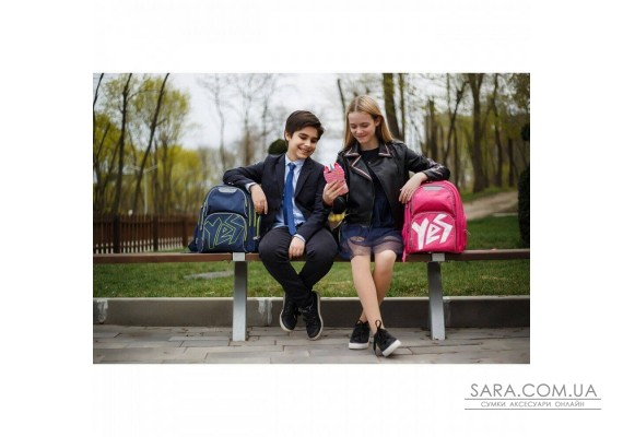 Шкільний рюкзак YES S-30 Juno «YES silver» 15 л (557368)