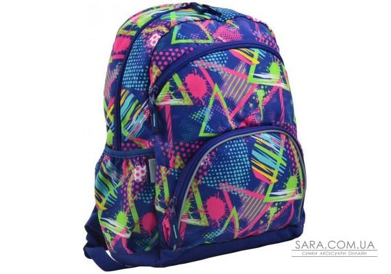 Шкільний рюкзак Smart 30х40х13 см 16 л для дівчаток SG-21 Trigon (555402)