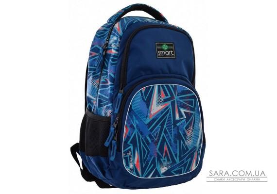 Шкільний рюкзак Smart 19 л для хлопчиків SG-26 «Arrow» (557121)