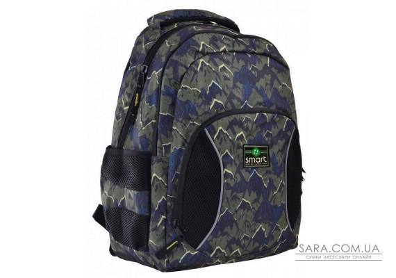 Шкільний рюкзак Smart 16,5 л для хлопчиків SG-25 «Mountains» (557117)